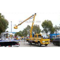 全国现车销售东风14米高空作业车