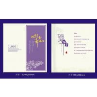 南京高档宣传册印刷|南京高档宣传册印刷公司