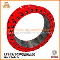 供应宝昊石油机械-LT965/305通风型气胎离合器碳钢材质经久耐用来电议价