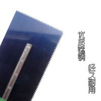 环氧地坪漆曼刀 高级曼刀 优质锰钢