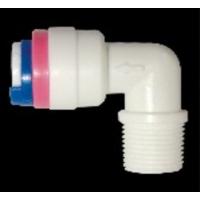 民泉净水器配件纯水机 2分L型逆止阀单向阀
