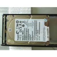 S26361-F4482-L130 300GB/10K/SAS/2.5寸 富士通服务器硬盘