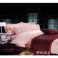 纯棉床上用品酒店宾馆会所四件套床单被套枕头床尾巾被芯406080s