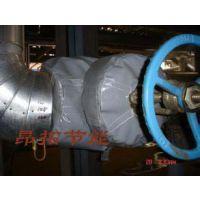 正品工业蒸汽阀门耐高温罩,工业高温蒸汽阀门罩