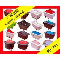 厂家直销JSL品牌圆船型开关KCD1-105 红色 3脚2档 带灯 10A/125V 6A/250V