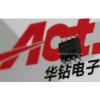 降压,1A的可调光LED驱动器 --MBI6653