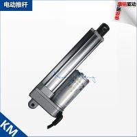 订做直流电动推杆 行程按要求 康铭新型微型推杆 优质电动缸