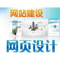 网站制作 天津网站制作 最权威的网站制作