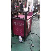 销售DCC牌液压全自动打孔机设备
