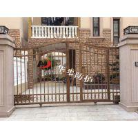 铝质产品铝艺大门(华步防护公司),铝合金阳台护栏