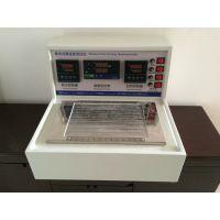 低温成膜测试仪-天津QMB型最低温度成膜测定仪器