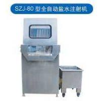 牛肉条盐水注射机批发价格 永新全自动盐水注射机