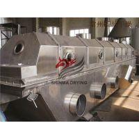 400kg/h农药专用干燥设备 振动流化床干燥机