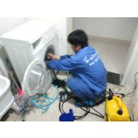 洗衣机内部很脏该如何清洗,专业做格科洗衣机清洗服务能赚钱吗