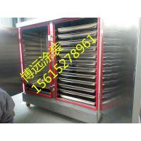 博远馒头蒸箱,馒头蒸房,双门蒸饭箱,大型馒头蒸箱,蒸馒头蒸箱-博远炊事机械公司
