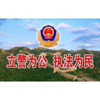 供应宇博OA警局执法办案预警系统 可定制
