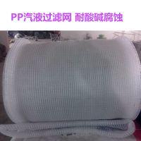 衡水市安平县上善不锈钢除沫网过滤装置厂家价格