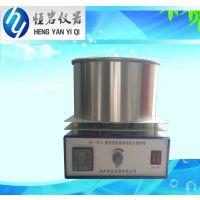 供应 恒岩仪器 强磁搅拌器 DF-101K 集热式磁力搅拌器 现货供应