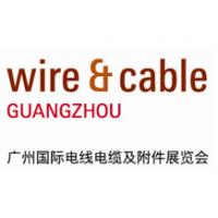 2017广州国际电线电缆及附件展览会