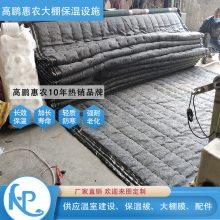 承德温室保温棉被优惠