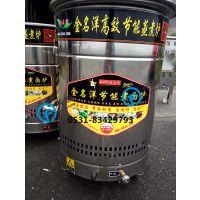 哈尔滨电热煮面炉商用燃气煮面桶节能双层保温炉汤面炉麻辣烫机汤锅