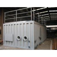 柳州电镀厂除臭、耀南环保、电镀厂除臭设备