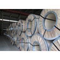 特价提供宝钢股份B50A470无取向电工钢 硅钢