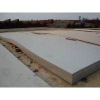 15crmo高温锅炉板现货宝钢厂家直销1.5米*6米