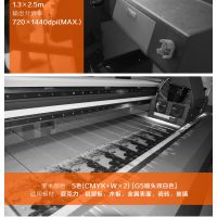 东莞真皮鞋面喷绘加工厂|皮革彩印|皮料印刷加工