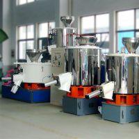 厂家批发硫酸钙混合机 搅拌均匀的混合机 好用不生锈