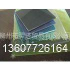供应厂家直销阳光板柳州耐力板广西直销阳光板耐力板