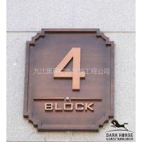 供应九江黑马广告标识制作装饰工程公司 不锈钢信报箱 铸铝垃圾桶 门号牌