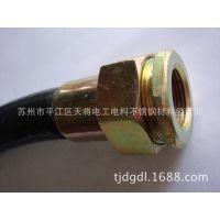 EXP型外橡胶内金属防爆软管,橡胶防爆金属软管