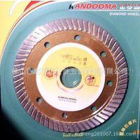 锐力臣金多马战龙2009石材专用波纹切割片金刚石锯片(金黄)