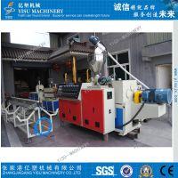 【亿塑】PVC管材生产线 建筑用排水管材生产线 下水管挤出机