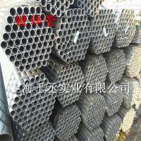 供应Q235B镀锌管/上海镀锌管/电线管/镀锌线管/金洲镀锌电线管