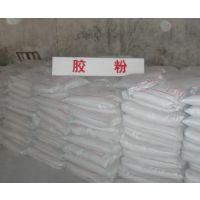 供应外墙保温专用聚合物抗裂砂浆胶粉
