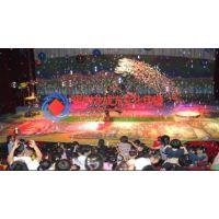 福州泡泡秀变脸极限单车特技杂技力量肩上芭蕾水晶乐坊视频互动各类演出节目演员表演