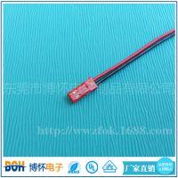 东莞供应syp2.5端子线红色 电池公连接线 LED插头线 LED连接线