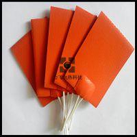 硅胶加热片 硅胶电热片 种子培养仪器加热片 恒温质量保证