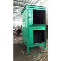 锅炉尾汽节能设备空气预热器