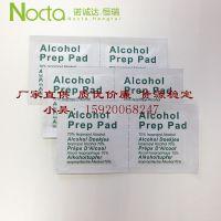 现货热销 5*5cm中性酒精包 酒精包擦拭布 广东厂家批发