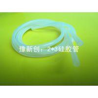 食品级硅胶管 多种规格现货硅胶管 免费打样!提供FDA/LFGB认证