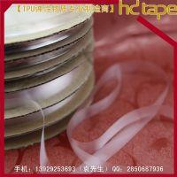 日本原料 TPU透明松紧带 透明弹力带 透明橡筋带