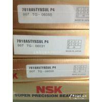 7018CTYNSULP4,NSK高精密数控机床轴承