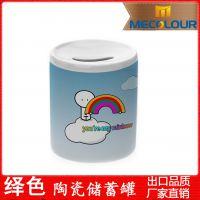 厂家供应/创意礼品/可印照片储蓄罐/DIY印制陶瓷工艺/品质保证
