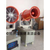 NRJ30/40郑州建筑工程除尘喷雾设备,风送式远程射雾设备