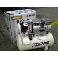 供应奥突斯OTS—550/8L等各型无油静音空压机