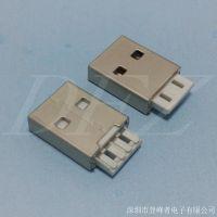 苹果USB A公高仿原装工艺珍珠镍