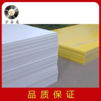 广西超高分子量聚乙烯板 白色PE板 黑色PE板材 彩色UPE板 HDPE板